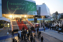 MIPIM 2012 - MIPIM AWARDS CEREMONY - RED CARPET