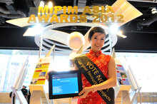 MIPIM ASIA 2012 - INSIDE VIEW - AWARDS GALLERY